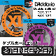 D'addario/ダブルボールエンド・エレキギター弦 strandberger専用【ESXL110,ESXL120】【メール便OK】【ダダリオ】