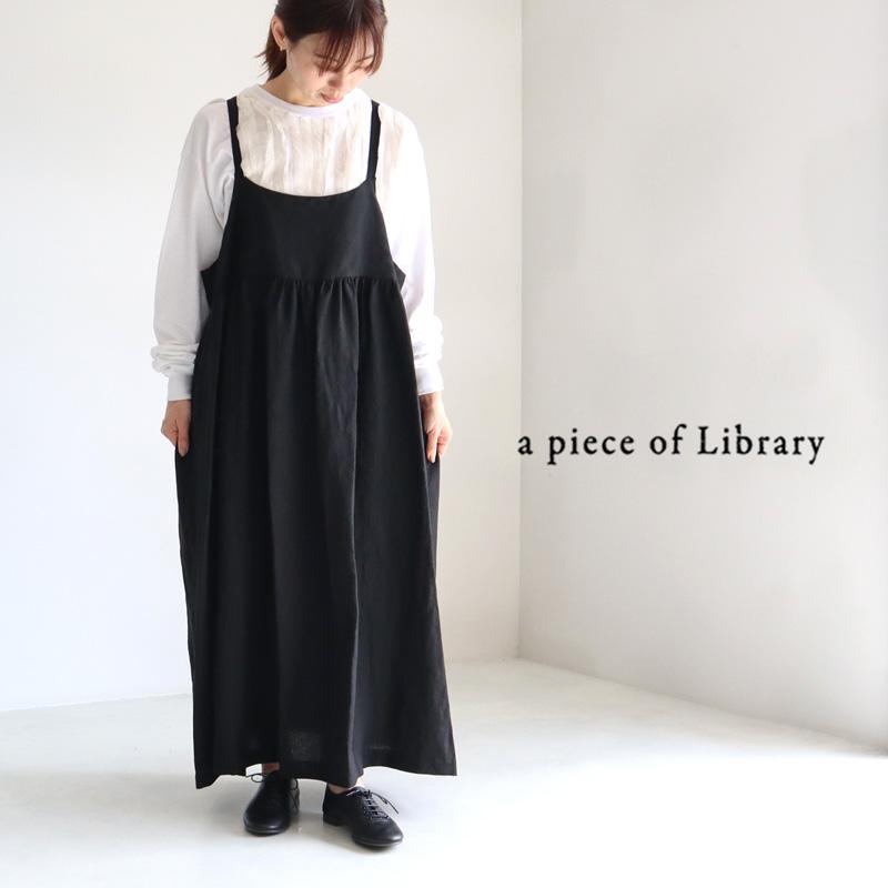 a piece of Library アピースオブライブラリー ヌーベルリネンワンピース 821501