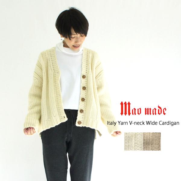mao made【マオメイド】イタリー糸Vネックワイドカーディガン 941125