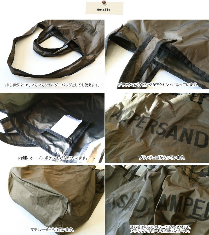 【メール便可】Ampersand アンパサンド 2ウェイシャンブレーバッグS 0720-422