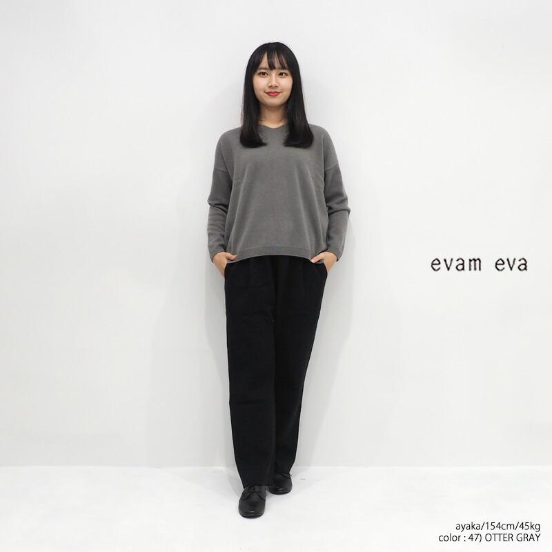 evam eva エヴァムエヴァ カシミヤVネックプルオーバー E203K063