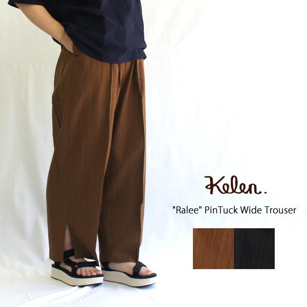 kelen ケレン ピンタックワイドトラウザーパンツ Ralee LKL20SPT13