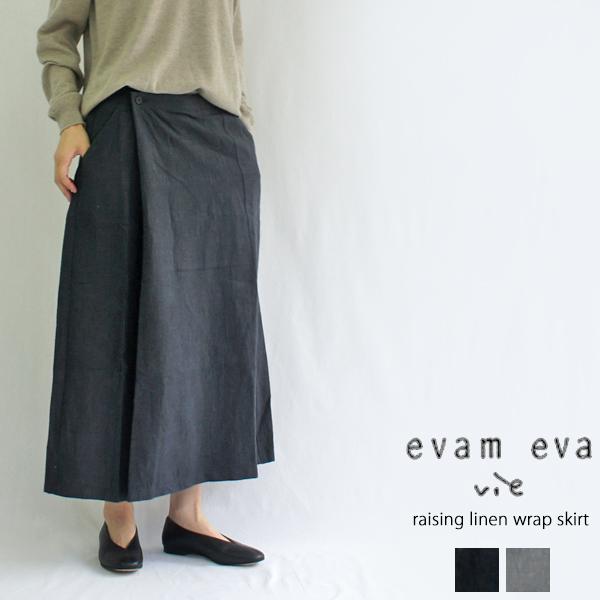 evam eva vie【エヴァムエヴァ】ライジングリネンラップスカート E193T919