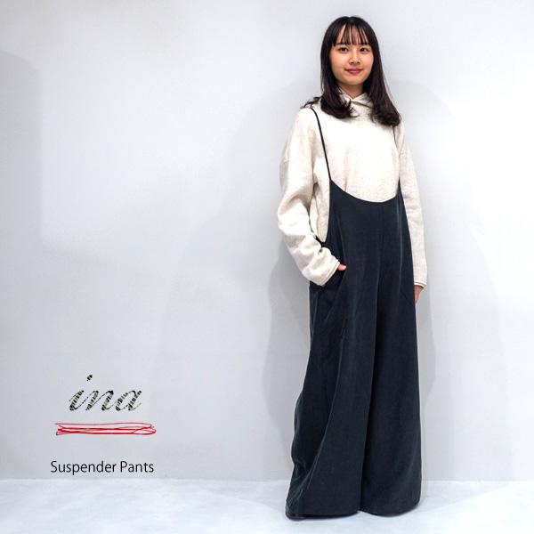 ina【イナ】 サスペンダー付きパンツ 204148