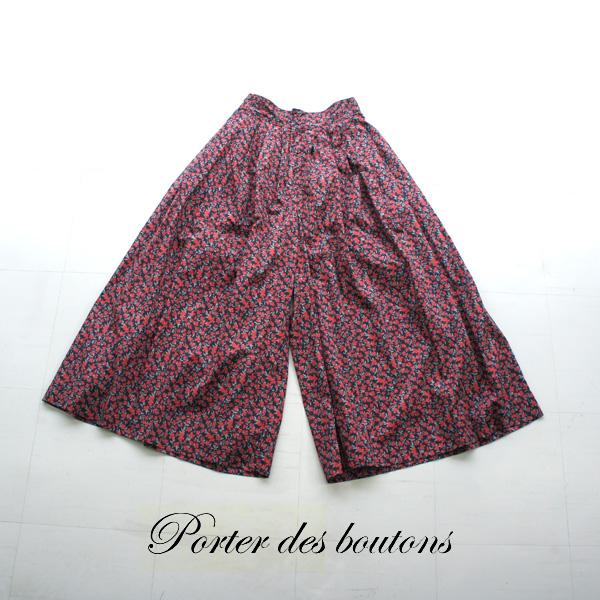 Porter des boutons ポルテデブトン LIBERTY PRINT ワイドパンツ P-20108