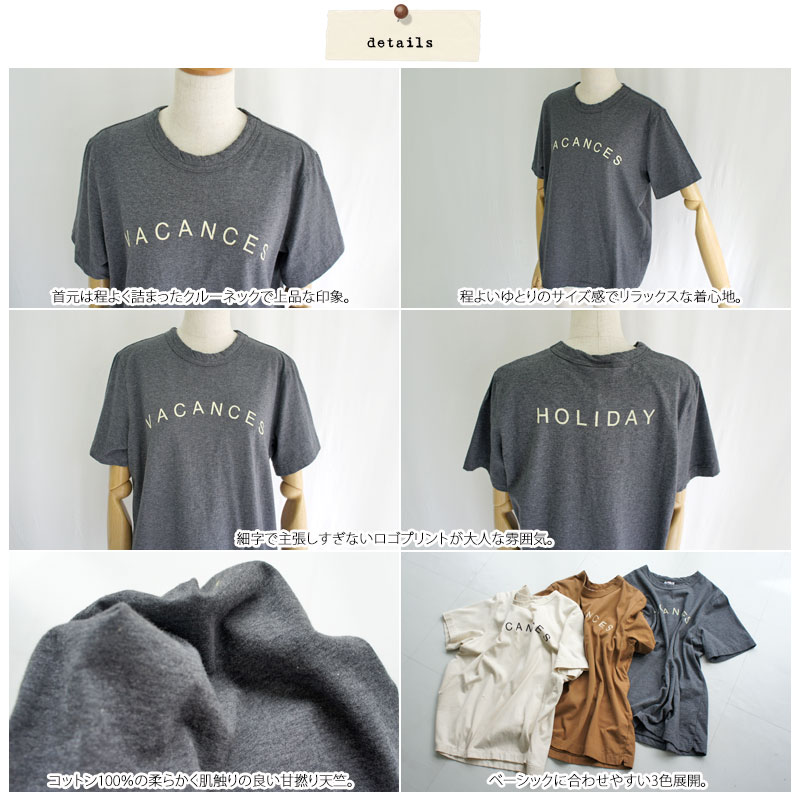 【メール便可】a piece of Library アピースオブライブラリー VACANCES ロゴ半袖Tシャツ 220124
