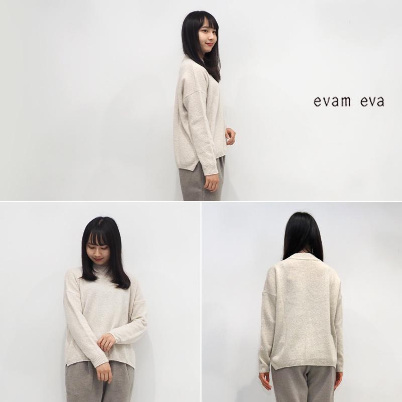 evam eva エヴァムエヴァ ソフトカシミヤプルオーバー E203K090