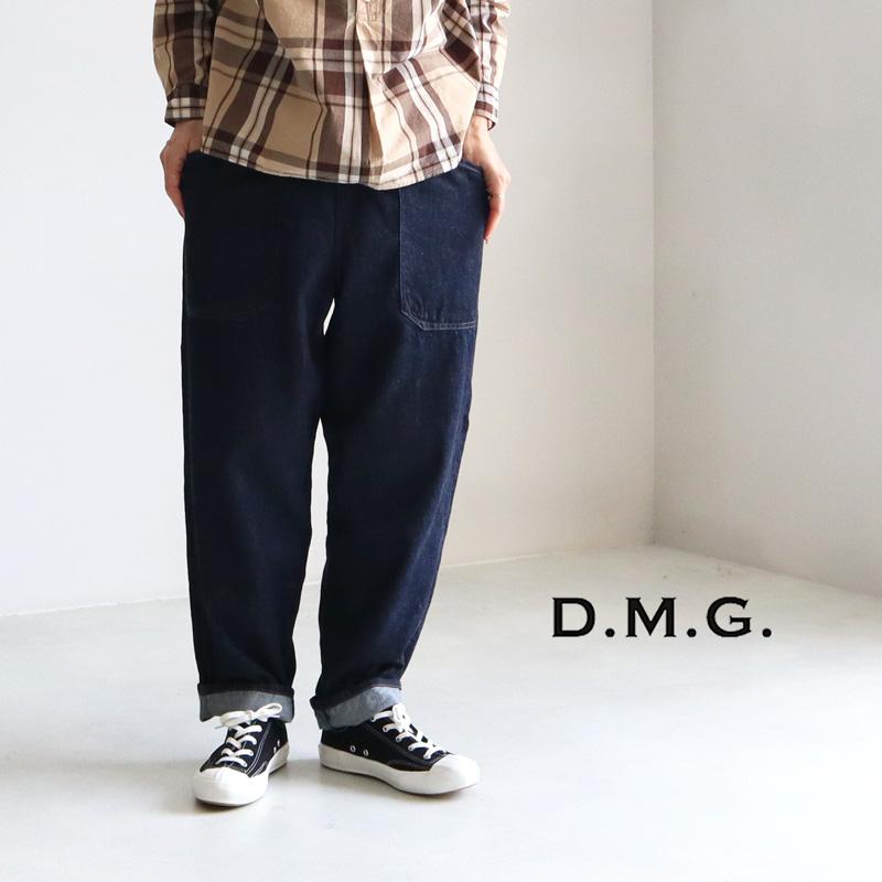 DMG D.M.G. ディーエムジー オーガニックコットンデニム ミリタリーイージーパンツ ドミンゴ 14-173D