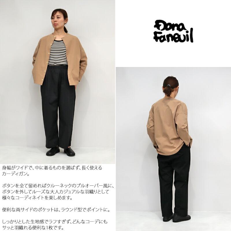 Dana Faneuil ダナファヌル デラヴェジャージワイドカーディガン D5221101