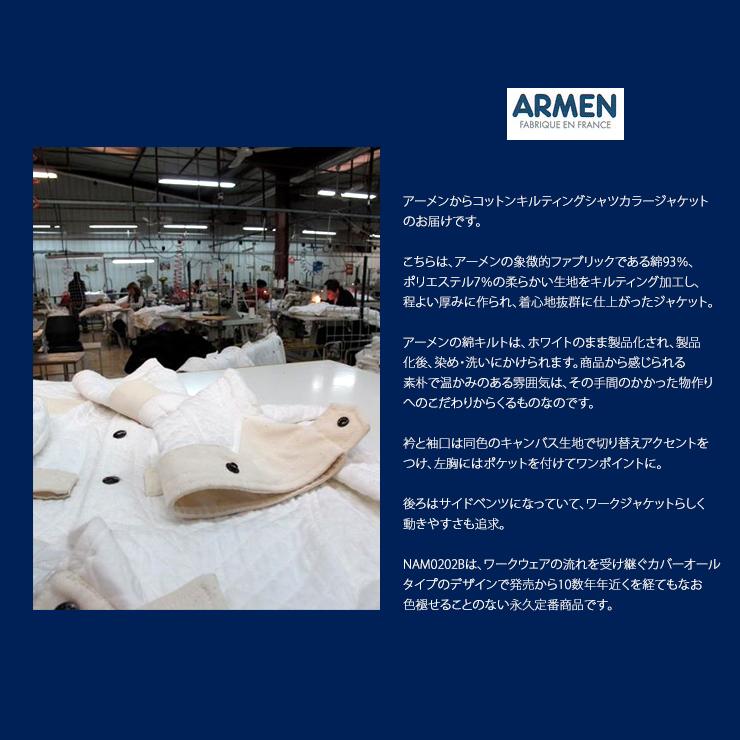 ARMEN アーメン キルティングジャケット コットンキルトシャツカラージャケット NAM0202B