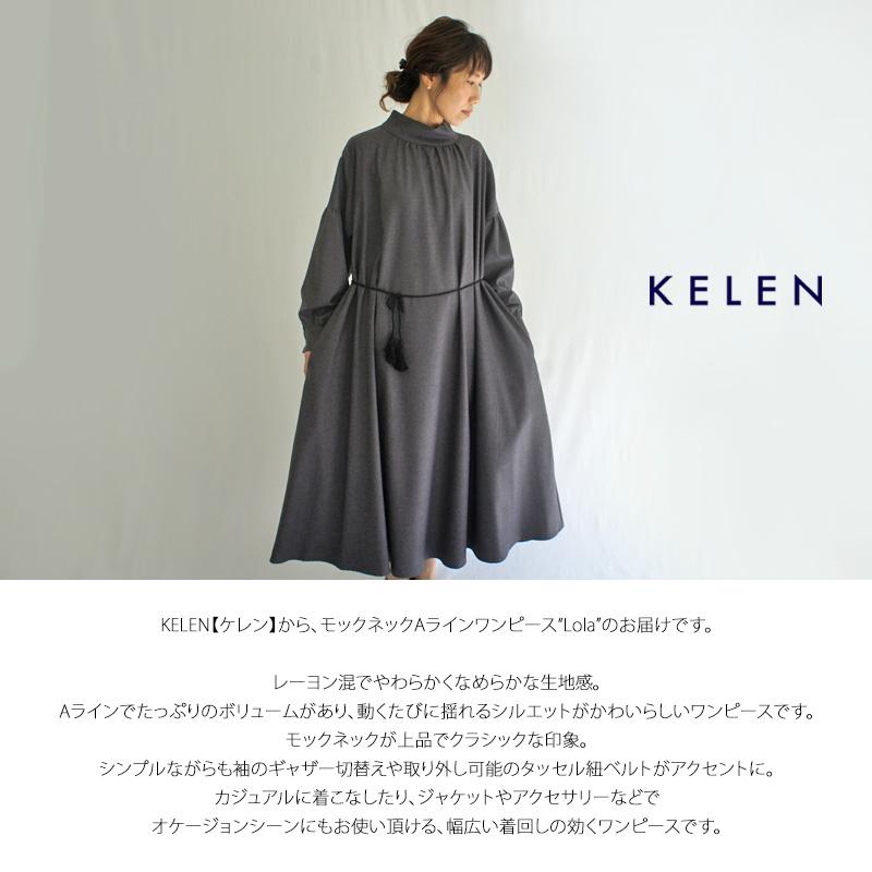 kelen【ケレン】モックネックAラインワンピース『Lola』 LKL18WOP2