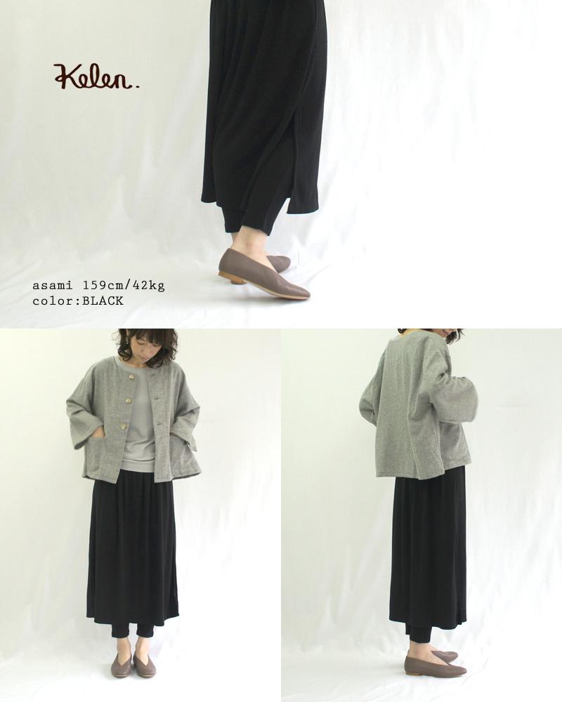 kelen【ケレン】レイヤードパンツセット『Dove』 LKL19FST1