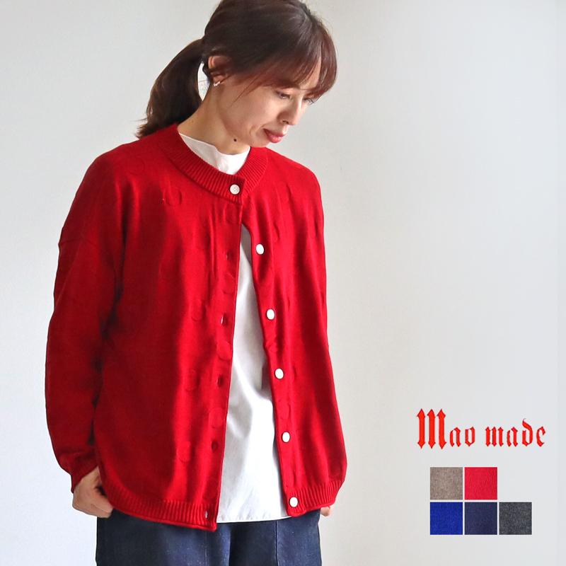 mao made マオメイド やわらかコットンドットジャガード2wayトップス 141114