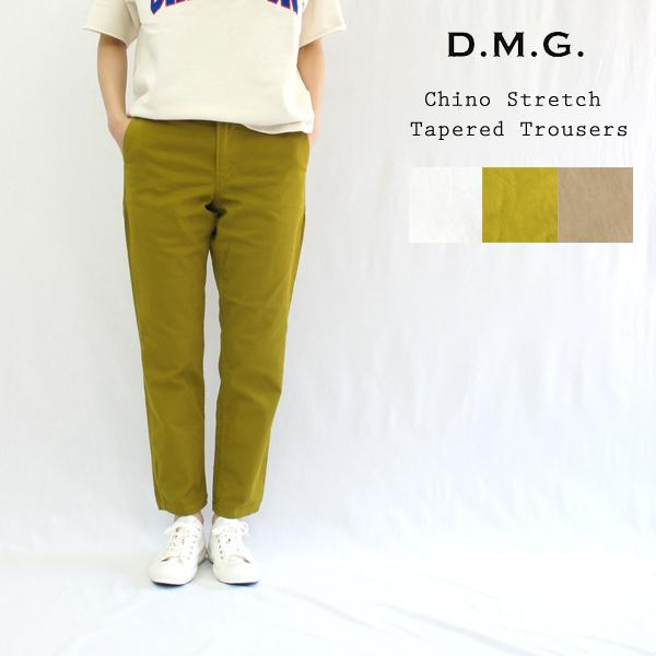 DMG / D.M.G.【ディーエムジー/ドミンゴ】チノストレッチテーパードトラウザー 14-044T