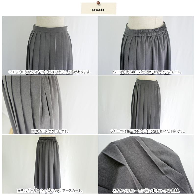 kelen ケレン T/Rクロスイージープリーツスカート『Shihztu』 Shihztu LKL20HSK3
