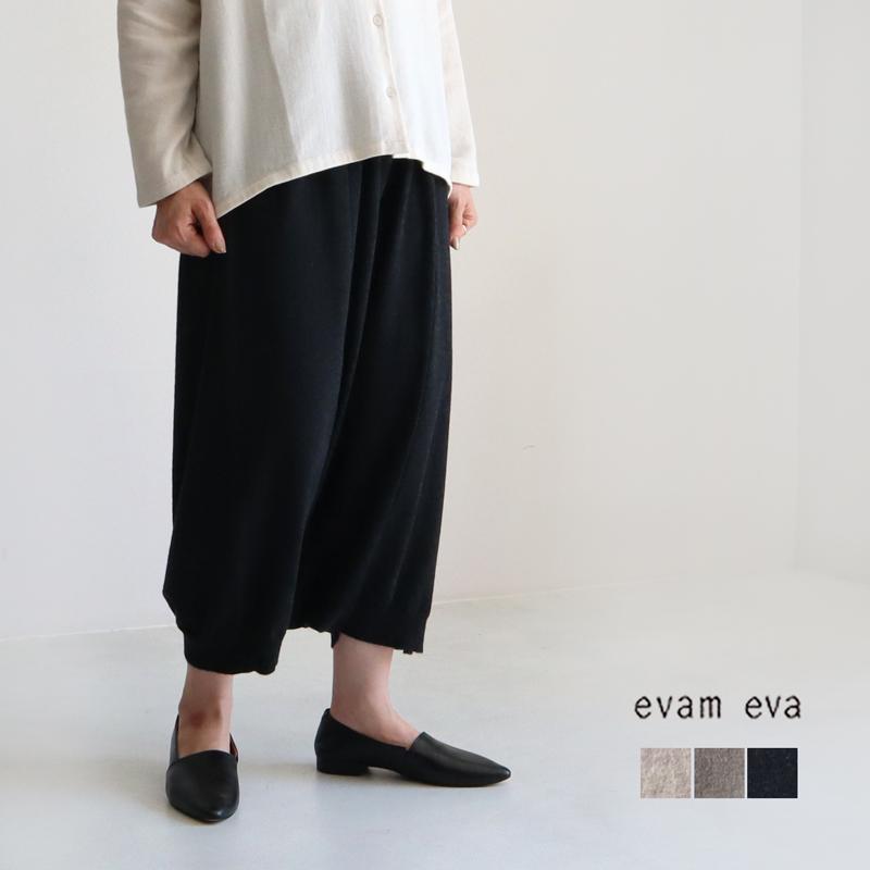 evam eva エヴァムエヴァ ウールサルエルパンツ E213K042
