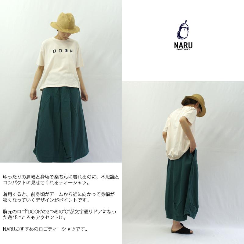 """NARU【ナル】ガーゼベア天竺 """"DOOR"""" ロゴティーシャツ 633277"""