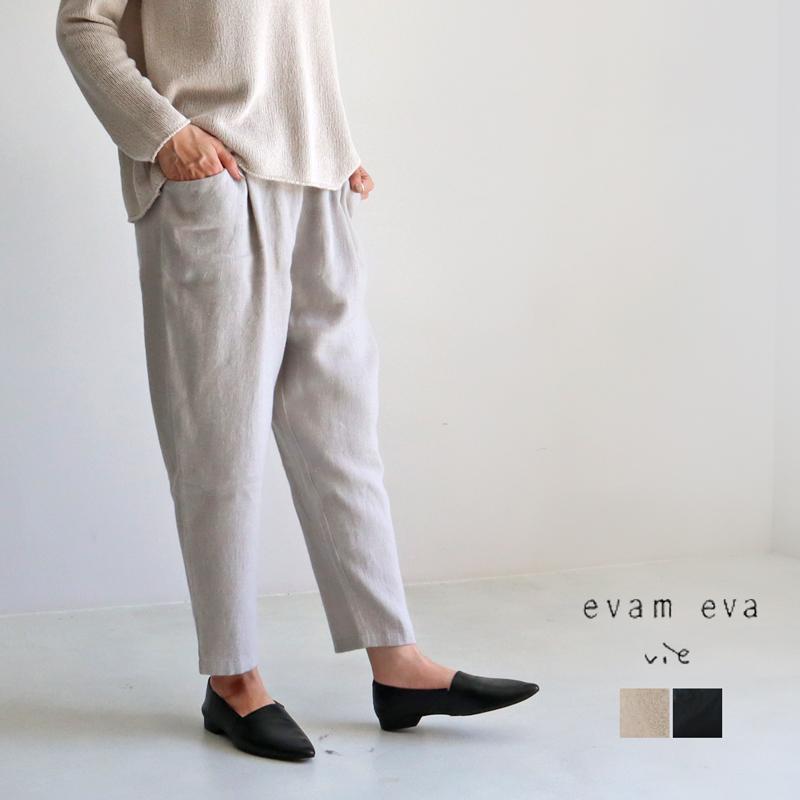 evam eva vie エヴァムエヴァ ヴィー リネンタックパンツ V213T918