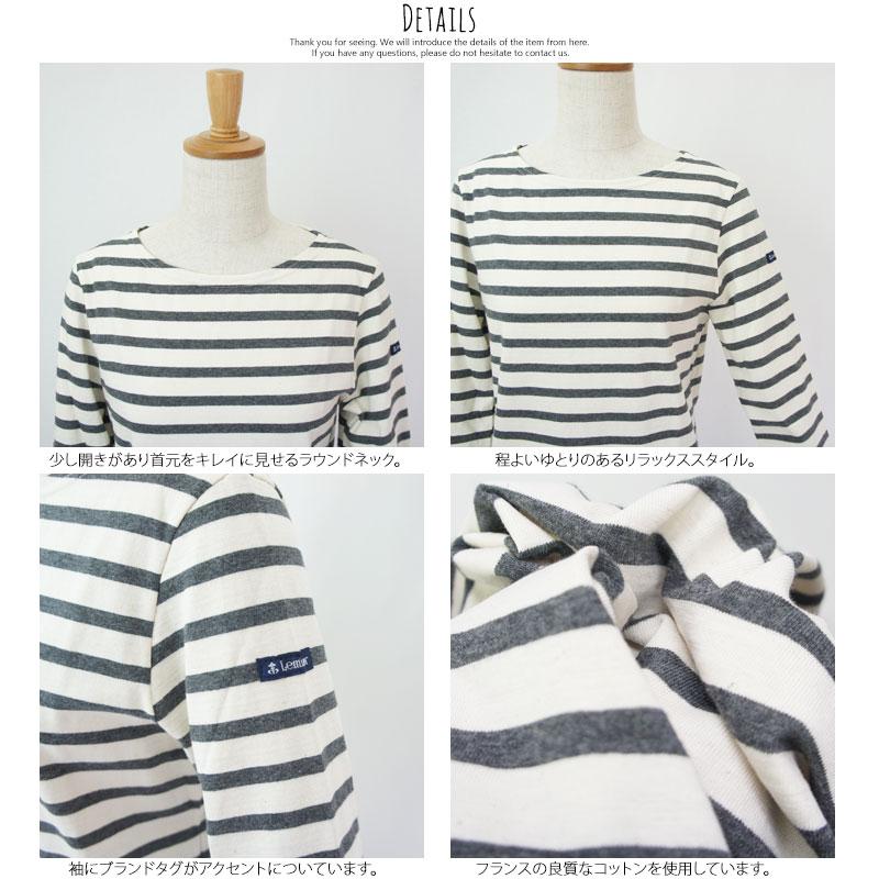 Le minor ルミノア ボーダー七分袖Tシャツ 61453 MARINIERE LEF995002