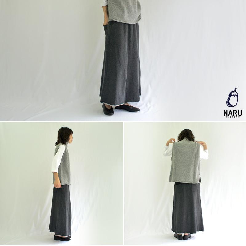 NARU【ナル】セントラル裏毛マキシスカート 634026