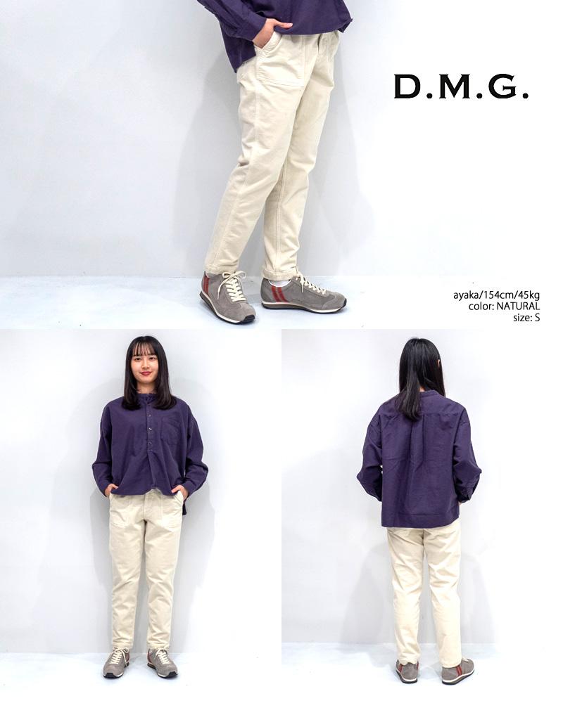 DMG D.M.G. ディーエムジー ドミンゴ レグレットベイカーコーデュロイパンツ 14-129H