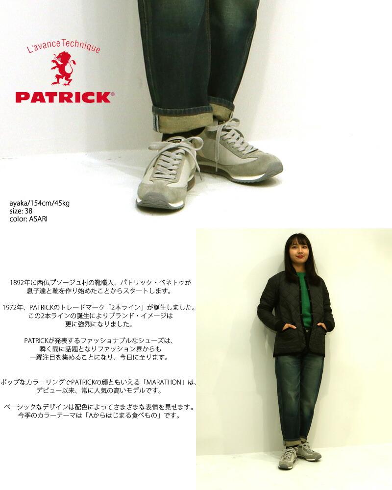 PATRICK パトリック MARATHON マラソン スニーカー ASARI 942054 MARATHON-ASARI