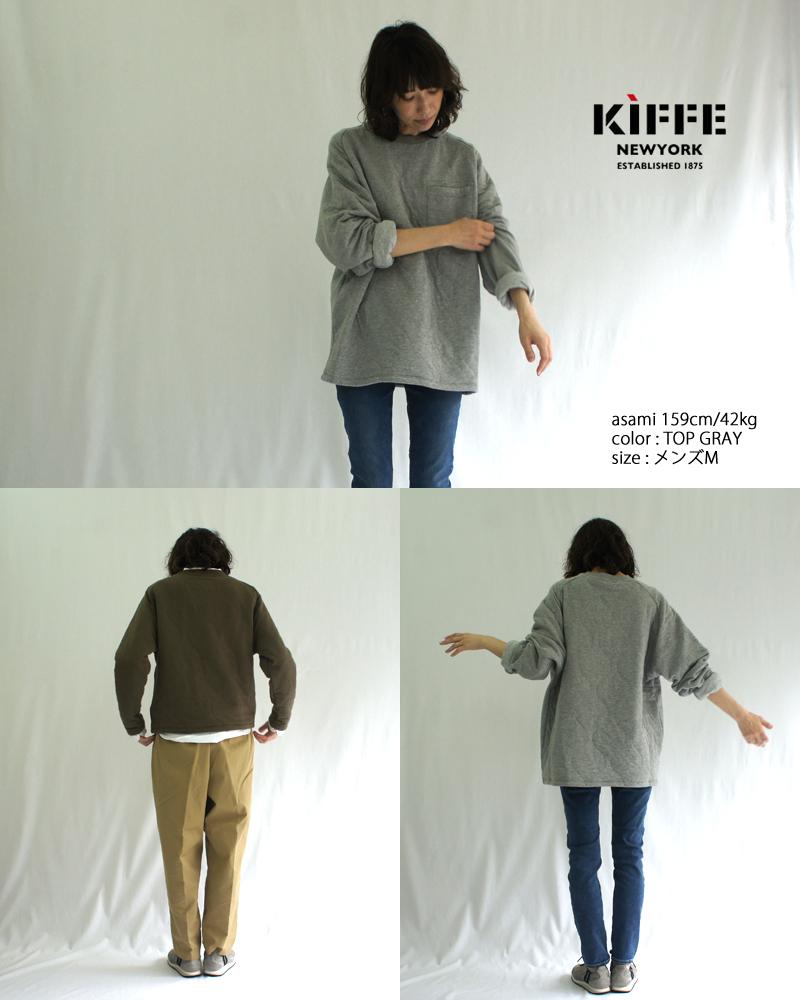 KIFFE【キッフェ】キルトスウェットラグランプルオーバー KF192JQ12090