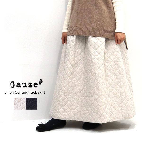 Gauze# ガーゼ リネンキルティングタックスカート G550