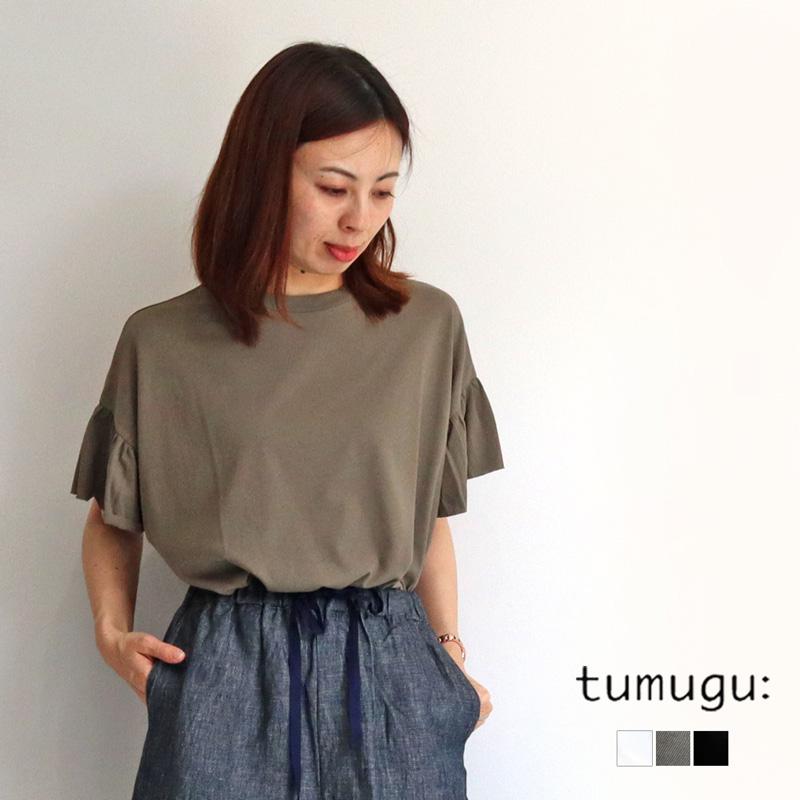 【メール便送料無料】tumugu ツムグ DEPEND天竺袖フリルプルオーバー TC21220