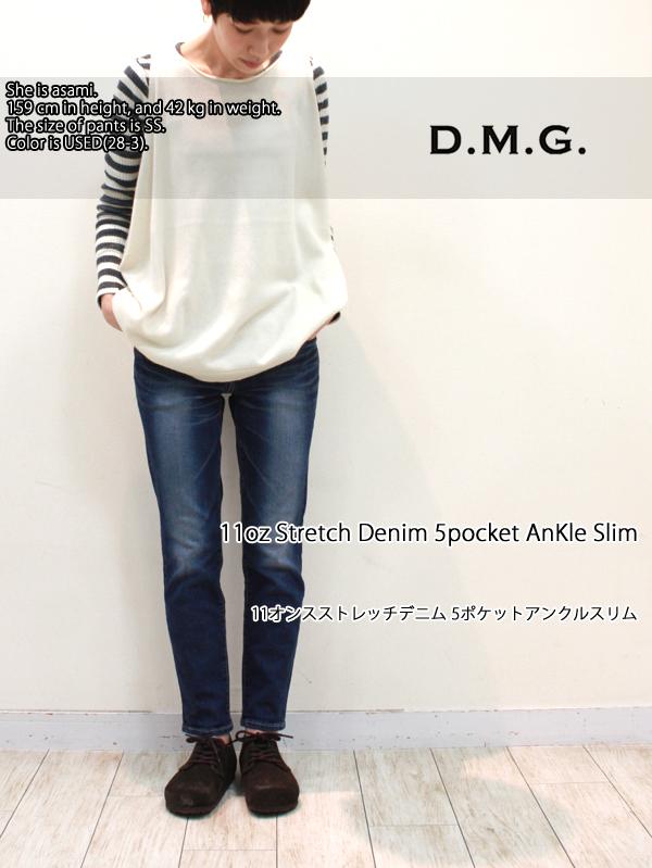 DMG / D.M.G.【ディーエムジー/ドミンゴ】11オンスストレッチデニム 5ポケットアンクルスリム 13-761D-2