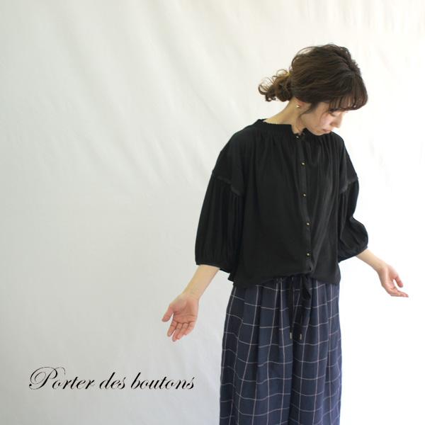 Porter des boutons【ポルテデブトン】シャーリングブラウス P-19185