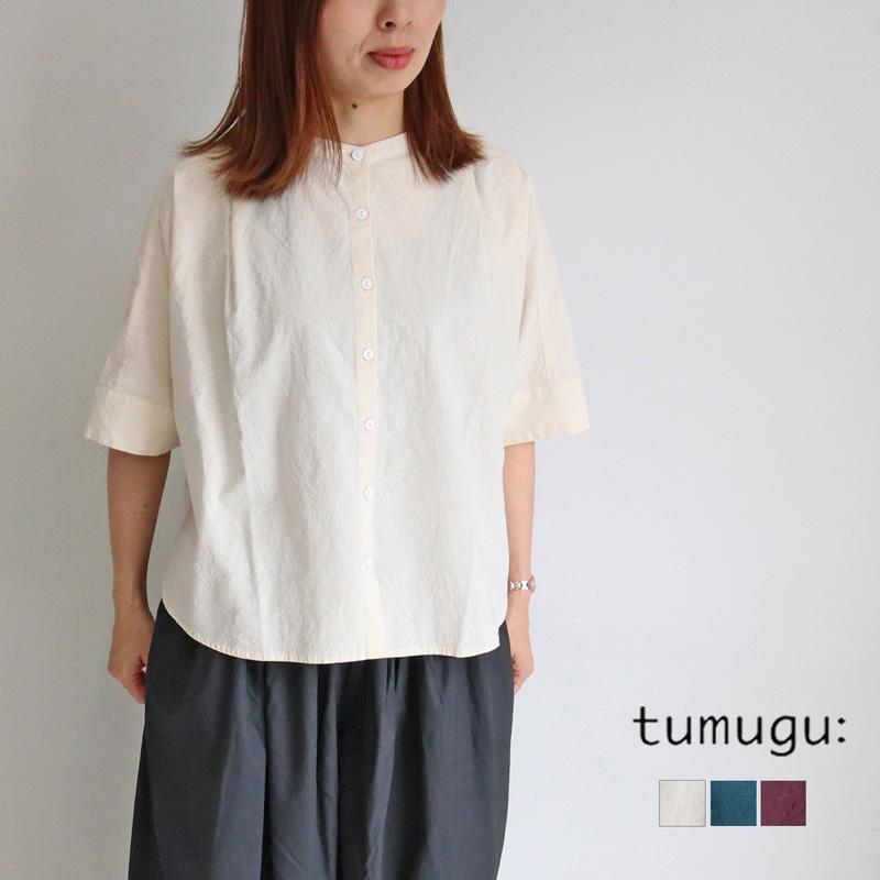 tumugu ツムグ コンフィーコットンサークルシャツ TB21208