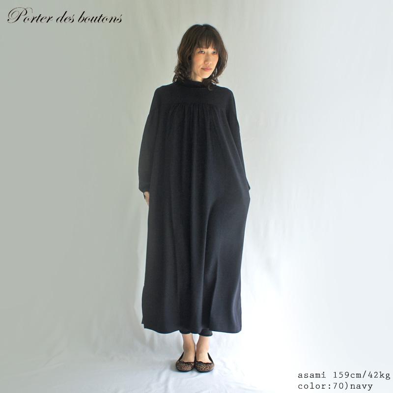 Porter des boutons【ポルテデブトン】ウォッシャブルウール天竺ワンピース P-20030