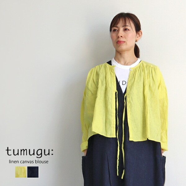 tumugu ツムグ リネンキャンバスブラウス TB21122