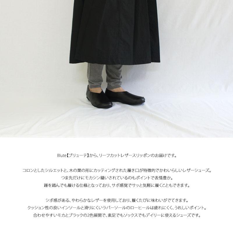 Blute【ブリューテ】リーフカットレザースリッポン BT-815