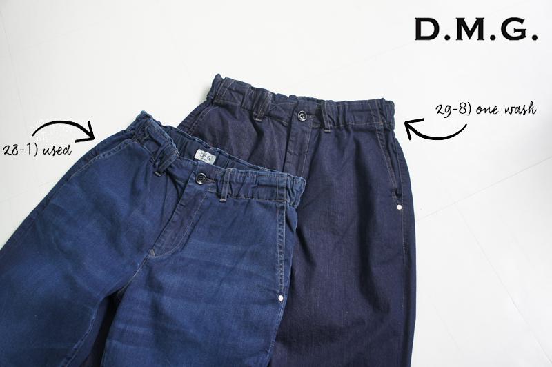 DMG / D.M.G.【ディーエムジー/ドミンゴ】リラクシングテーパードジーンズ used 13-988D