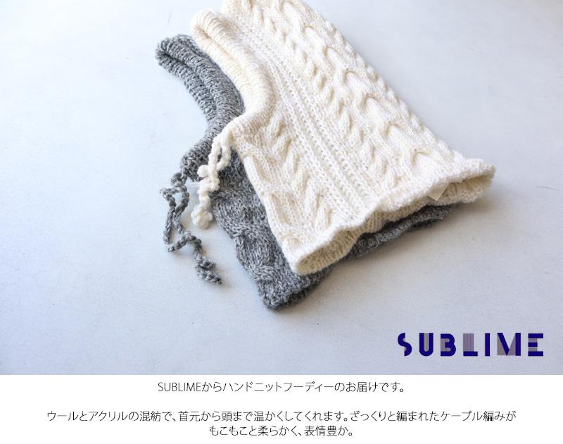 SUBLIME サブライム ハンドニットフーディー HAND KNIT FOODIE SB203-0613