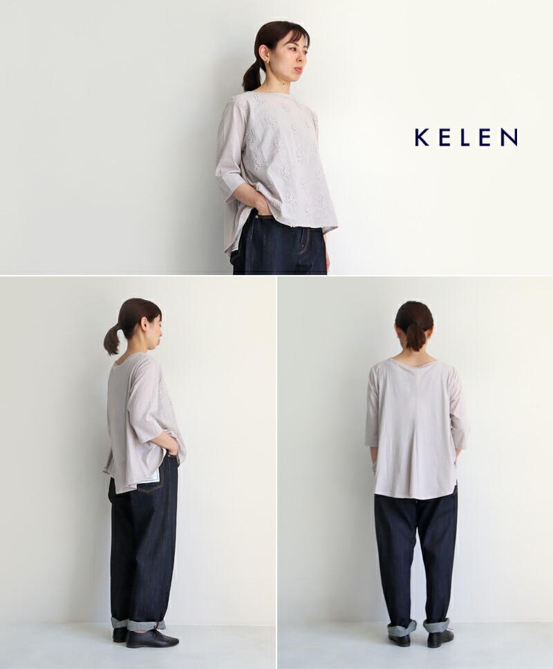 "kelen ケレン バックフレアレーストップス ""Harry"" LKL21HBL23"
