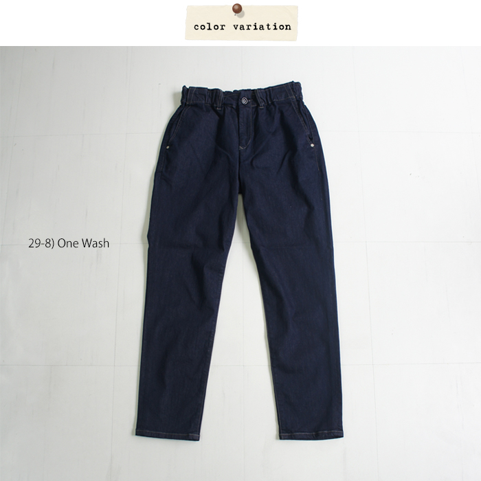 DMG / D.M.G.【ディーエムジー/ドミンゴ】リラクシングテーパードジーンズ one wash 13-988D-OW