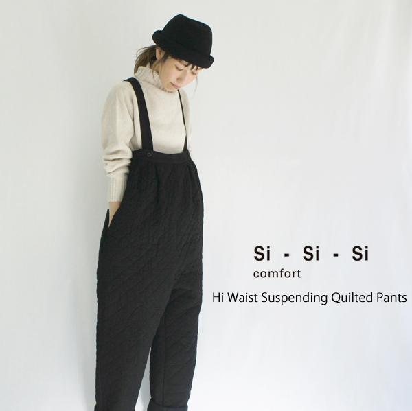 si-si-si comfort【スースースーコンフォート】ハイウエスト吊りキルトパンツ 1920-AW030W