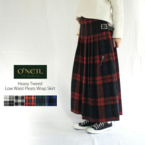 O'NEIL OF DUBLIN【オニールオブダブリン】ヘビーツイード ローウエストプリーツキルトスカート LOW WAIST PLEATS WRAP SKIRT NOD1173