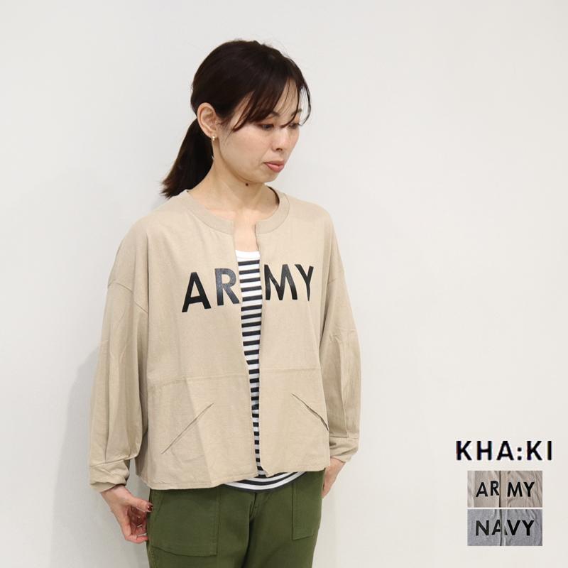kha:ki カーキ ミリタリーリメイクカーディガン MIL-21SCS271
