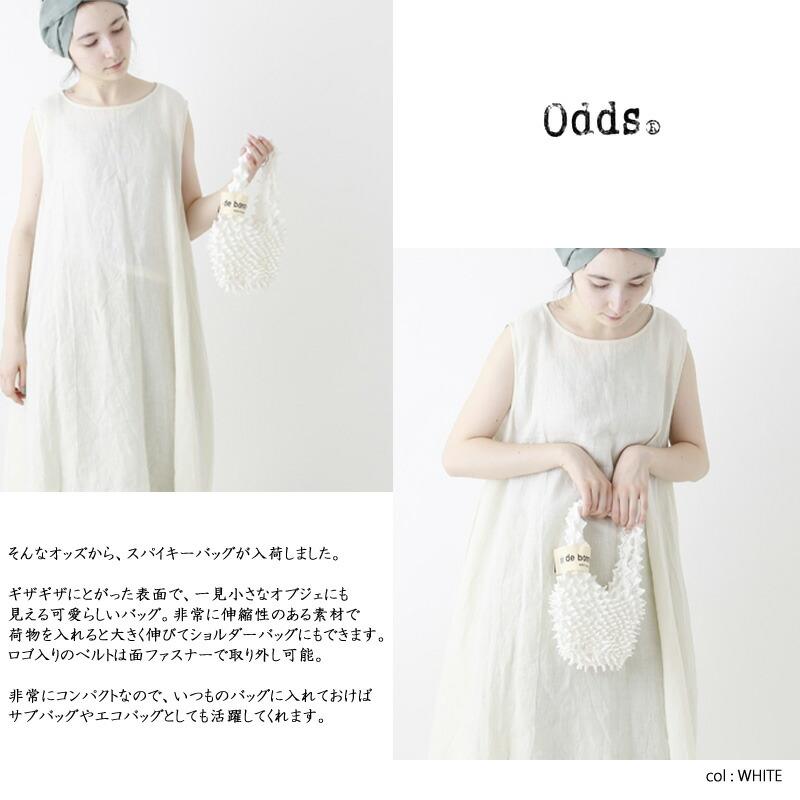【メール便可】odds オッズ  SPIKY BAG スパイキーバッグ od211-0612