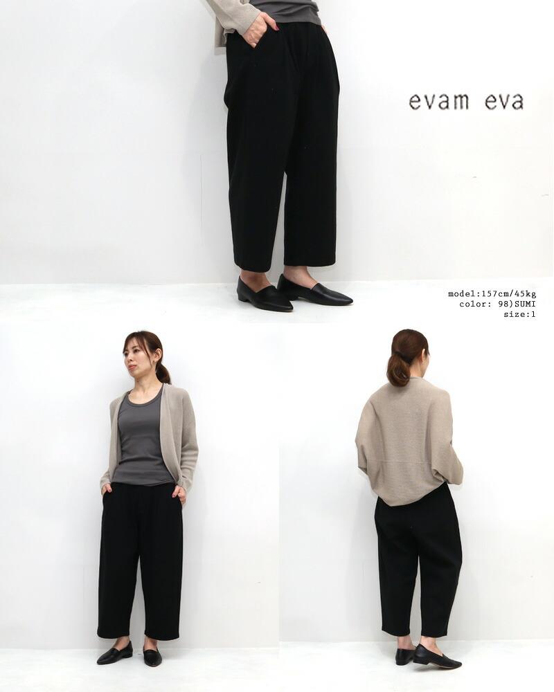 evam eva エヴァムエヴァ クロップドパンツ E211T032