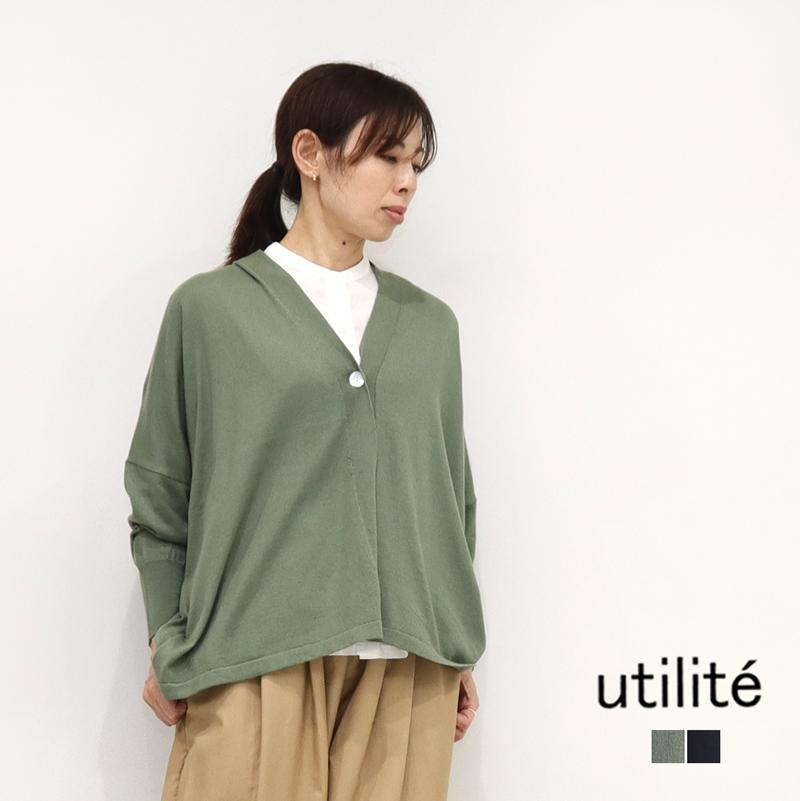 utilite ユティリテ カシミヤコットンドルマンカーディガン UT101LSK22