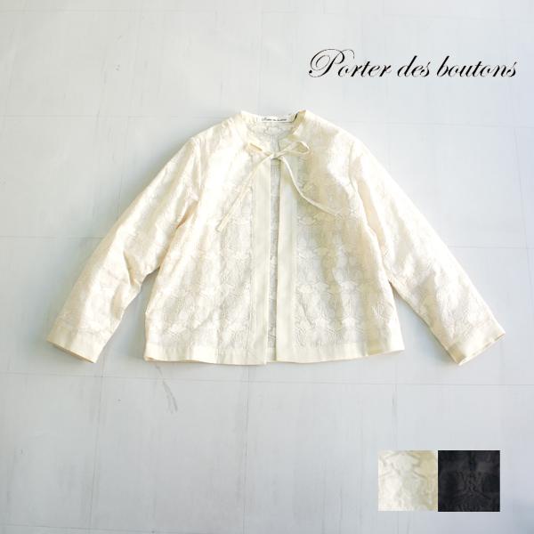 """Porter des boutons【ポルテデブトン】""""春の詩""""はおりブラウス P-19146"""