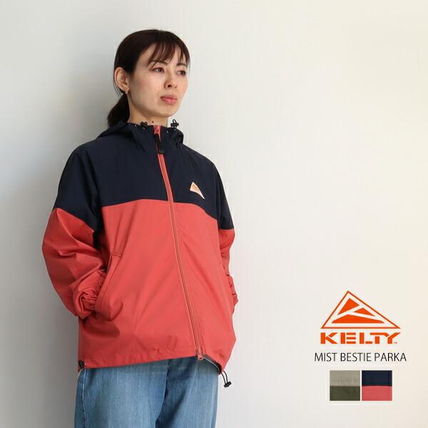 KELTY ケルティ ミストベスティパーカー KE-211-12001