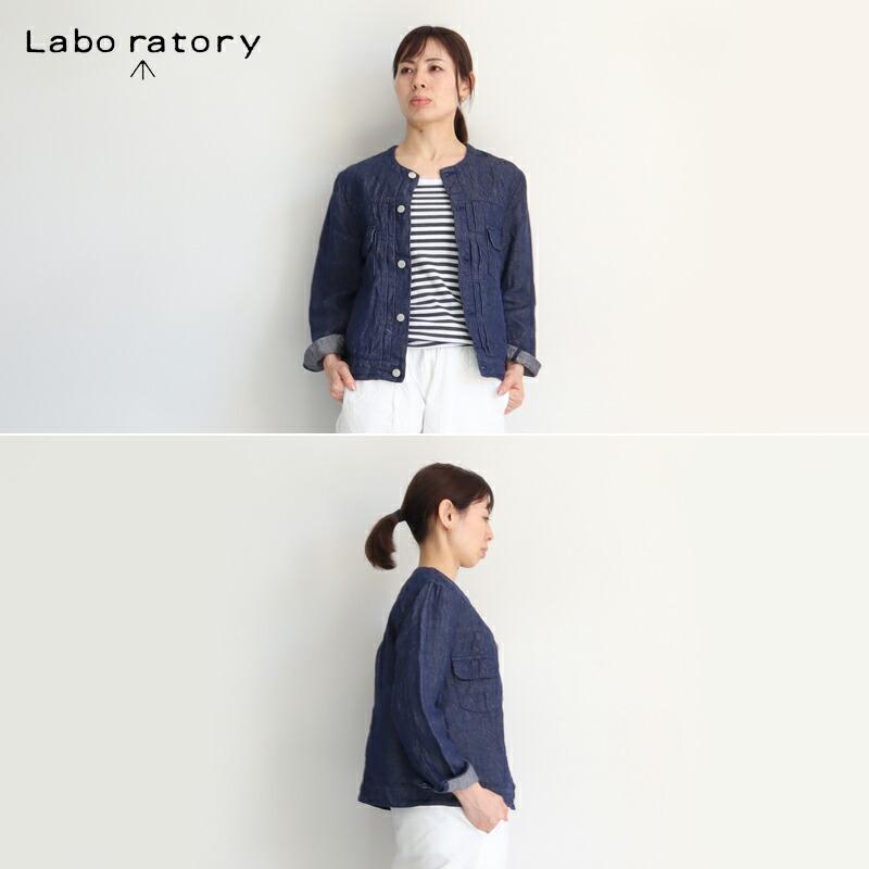 Laboratory ラボレイトリー リネンデニムワークジャケット LA100