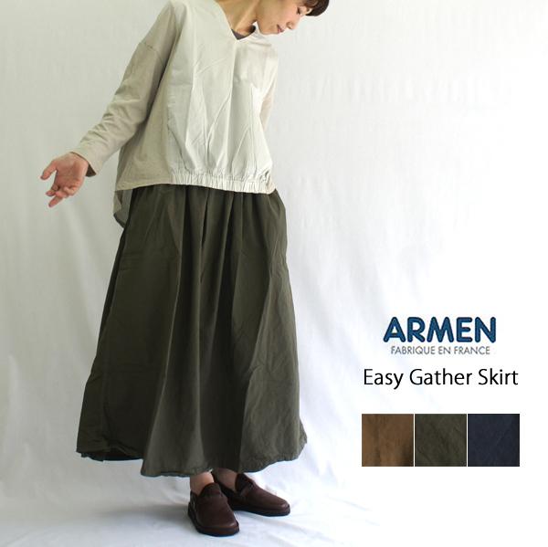 ARMEN【アーメン】イージーギャザースカート INAM1952PD