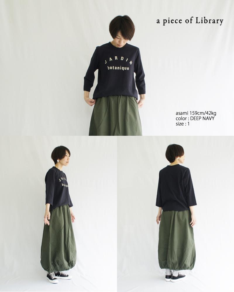 """【メール便可】a piece of Library アピースオブライブラリー """"JARDIN""""7分袖ロゴTシャツ 220109"""